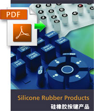 Silicone Rubber Products.pdf